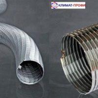 Высокотемпературные металлорукава из нержавейки и оцинковки